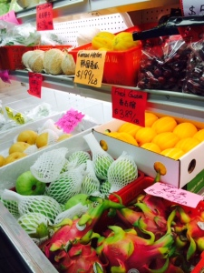 Asian Market in Cleveland taken by my friend Sandy Woodthorpe who loves grocery shopping